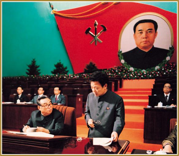 Kim Jong Sung