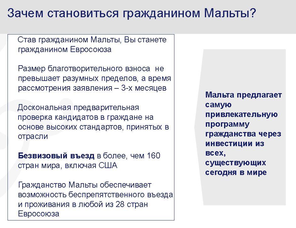 Henley Russia 10