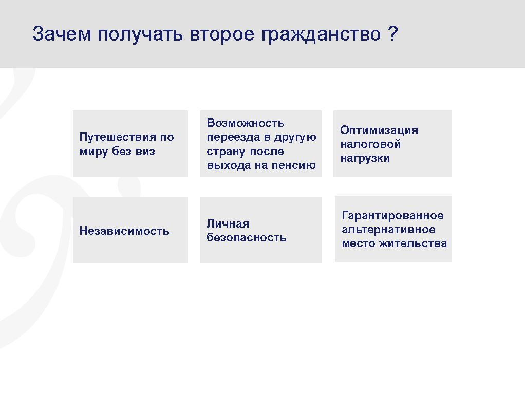 Henley Russia 3
