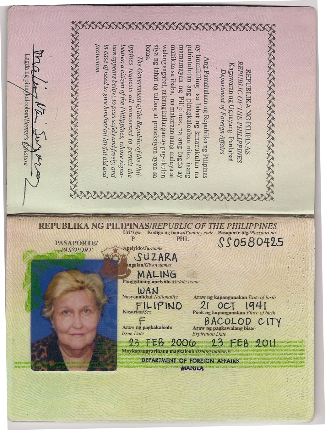 The false passport which Mary Swan used to enter Thailand some years ago. She was caught and jailed for this crime.  'Mary Swan' came to Malta using another false passport - a Paraguayan passport in the name of Eloisa Chihan.