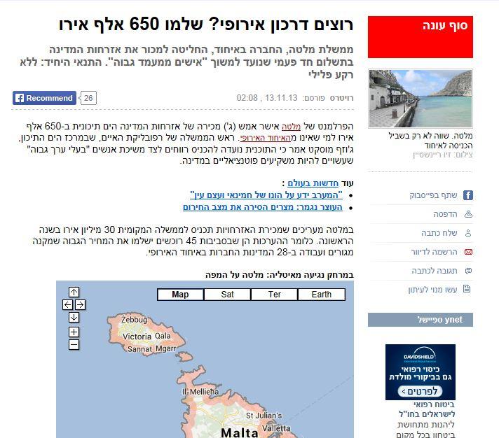 YNet/israel