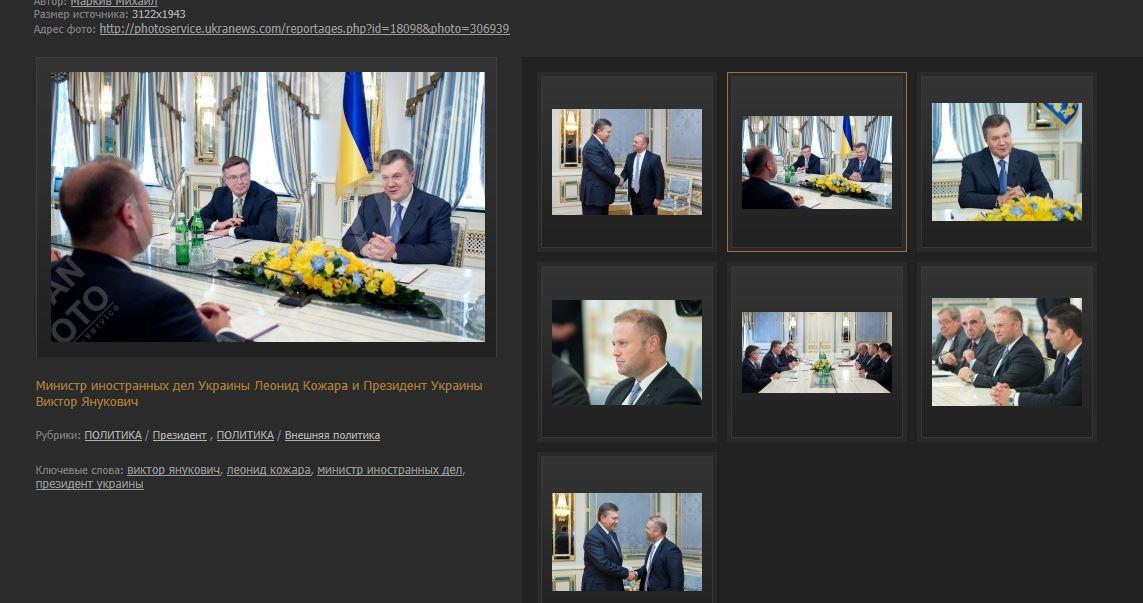 Muscat Yanukovych
