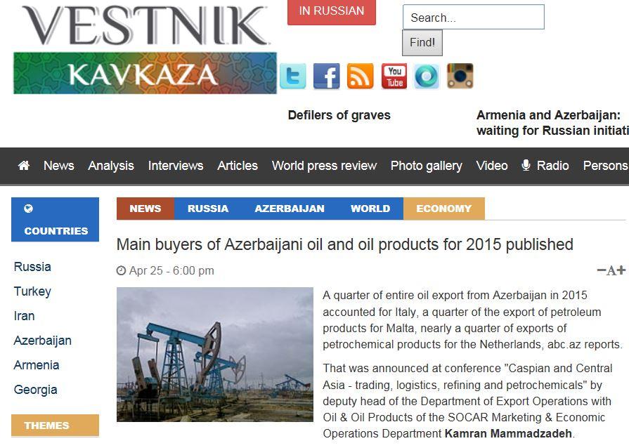 azeri oil quarter