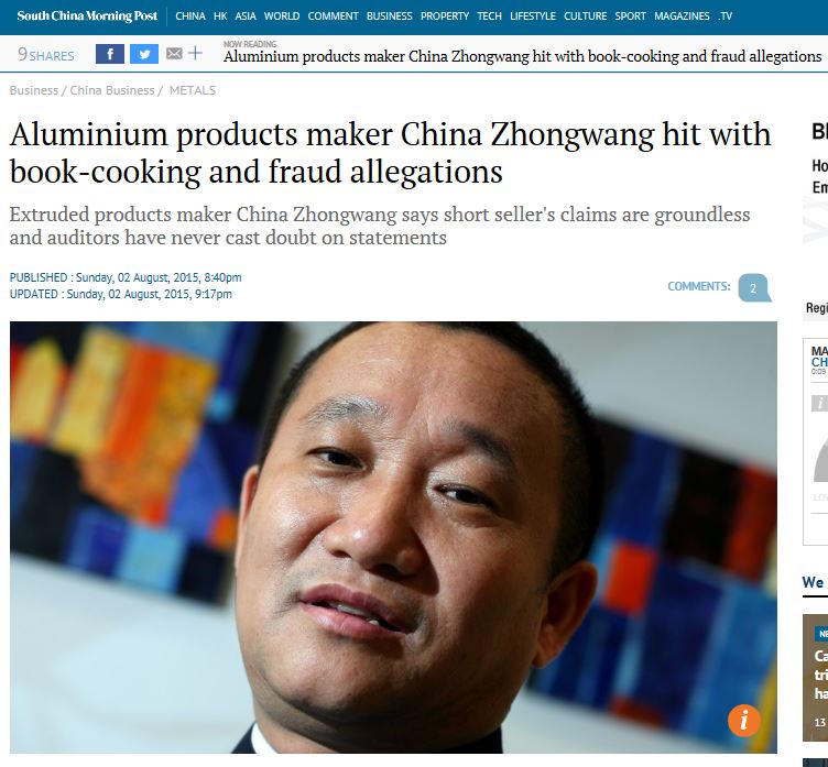 south china morning post August 2015